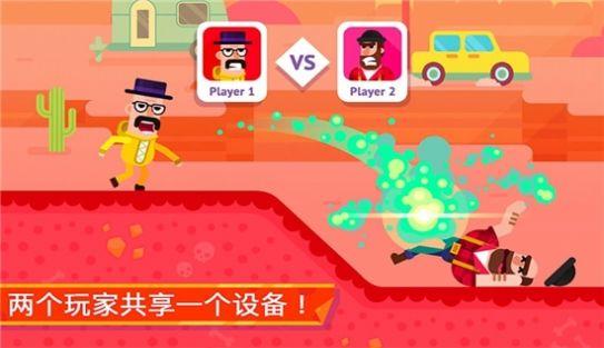 传奇火柴人游戏安卓版  v1.0.3图3