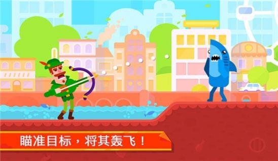 传奇火柴人游戏安卓版  v1.0.3图1