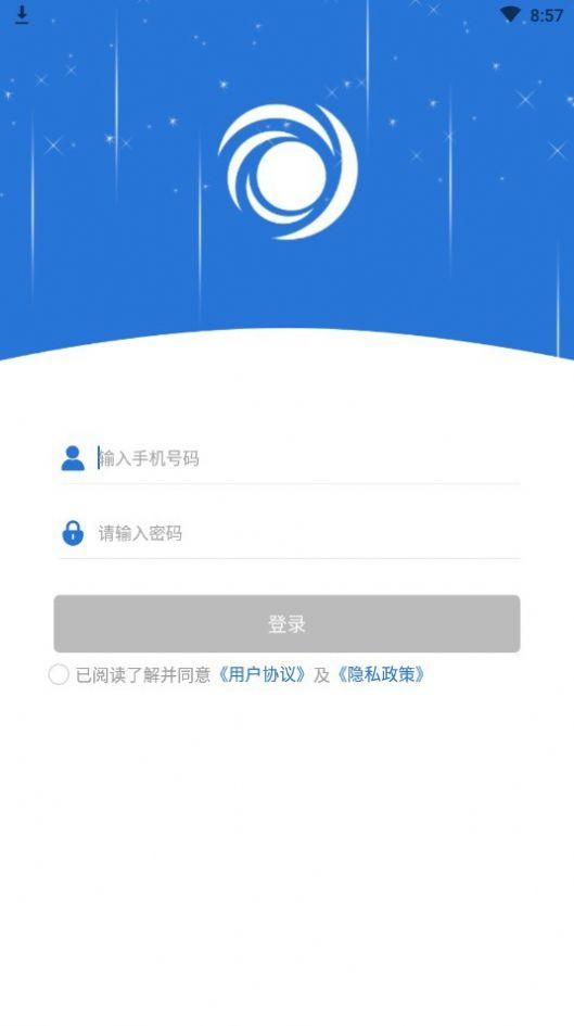 蜗壹洗车app安卓版  v15.00图4