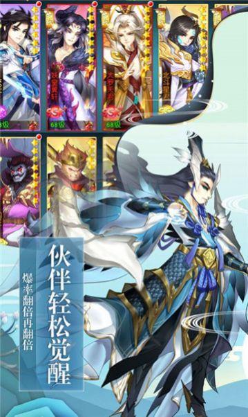 幻魔镇妖手游官网版  v1.0图1