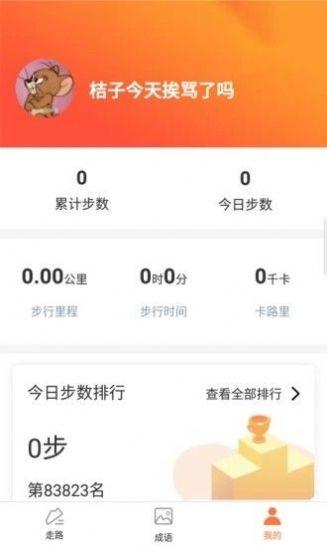 海豚守护app官方版  v1.0.0图1