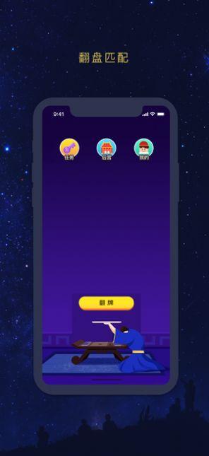 友识逅app2020最新版  v1.0图2