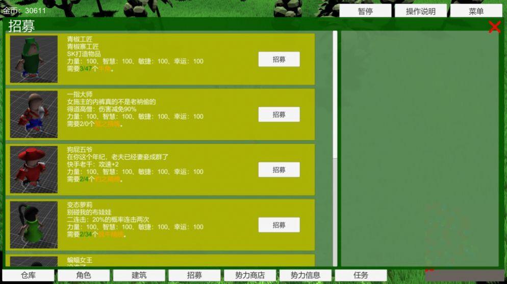 刷怪模拟器游戏安卓版  v1.0图5