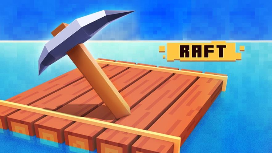 远洋救生筏游戏安卓版(OCEAN RAFT)  v1.0图4