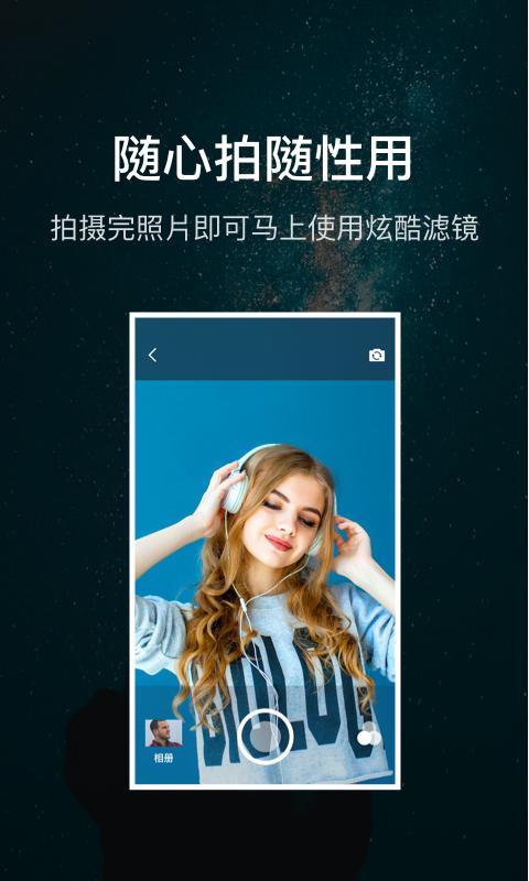 水印滤镜app官方版  v1.0图2