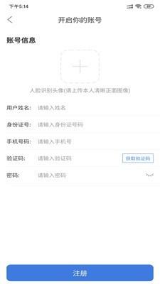 畅运物流app官方版  v1.0.34图1