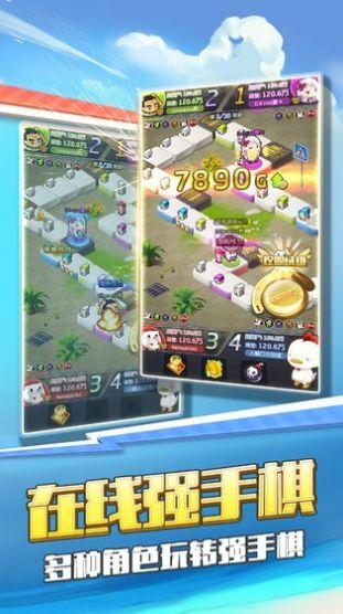 买下一条街游戏安卓版  v1.0图2