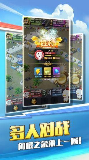 买下一条街游戏安卓版  v1.0图5