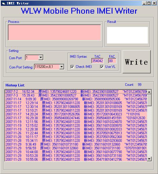 《手机串号修改器》V1.0国产机串号随意改图片1