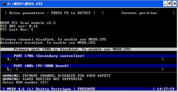 《mhdd4.6中文版下载》mhdd4.6硬盘坏道检测修复64位中文版下载图片1