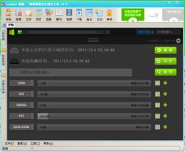 《ImapBox邮箱网盘》v4官方最新版图片1